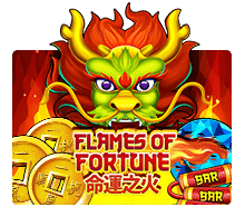 Flames of Fortune logo